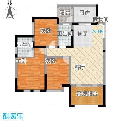 晋愉天意92.38㎡C3栋户型3室1厅2卫1厨