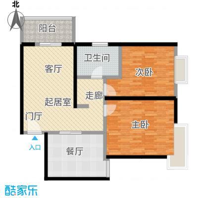 橙堡A\'户型2室1厅1卫