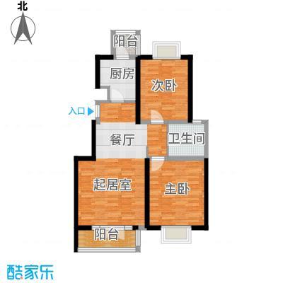 香水湾91.33㎡B户型2室1厅1卫
