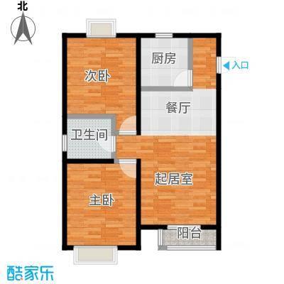 四季风情92.00㎡11、12号楼C-1户型2室2厅1卫