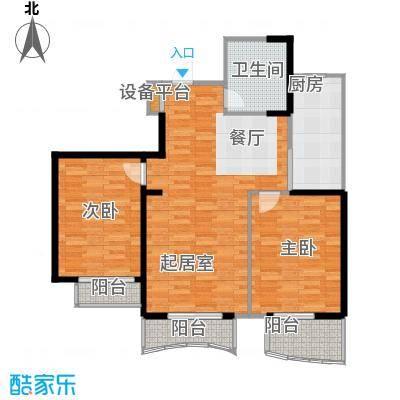世纪金三角公寓91.60㎡户型10室