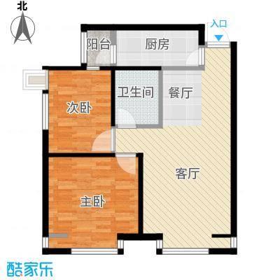 弘泽城88.32㎡2号楼户型2室2厅1卫