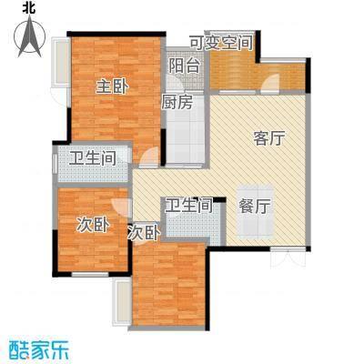 华宇金沙时代92.12㎡金沙时代9户型3室1厅2卫1厨