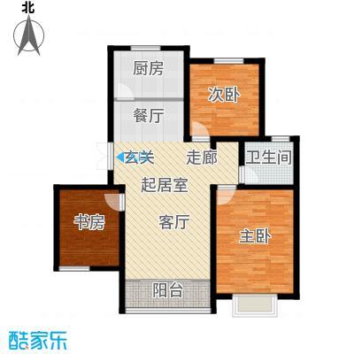 弘泽城B'三室二厅一卫111平米户型