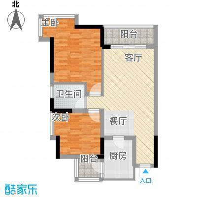 大鼎第一时间69.91㎡2号楼/3、4、9、10号房户型2室1厅1卫1厨