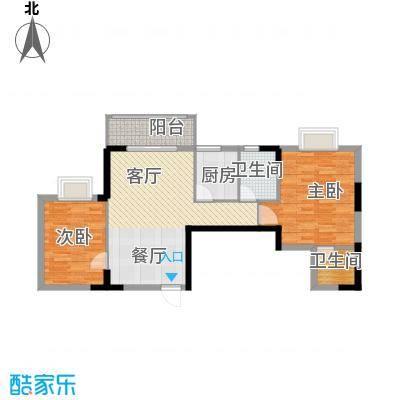 福地华庭92.81㎡房型户型2室1厅2卫1厨