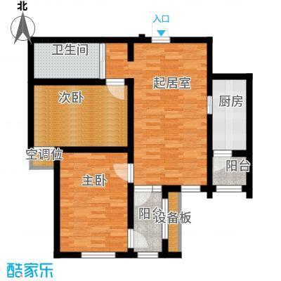 天保金海岸明珠湾72.31㎡C户型10室