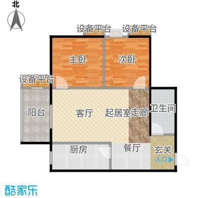 蔚蓝领寓93.81㎡1号楼B户型2室1卫1厨