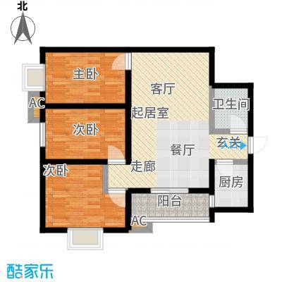 景都115.82㎡2#C户型 3室2厅1卫1厨户型