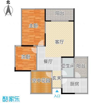 中凯翠海朗园88.98㎡户型2室1厅1卫1厨