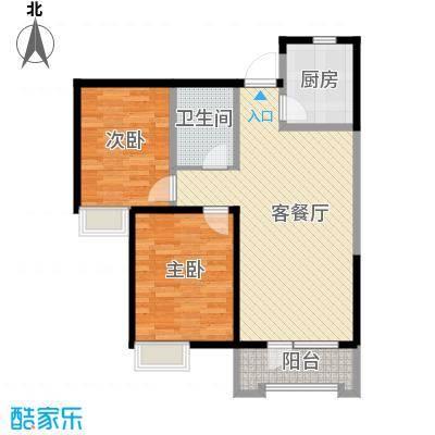 融科贻锦台98.00㎡Ka户型2室2厅1卫