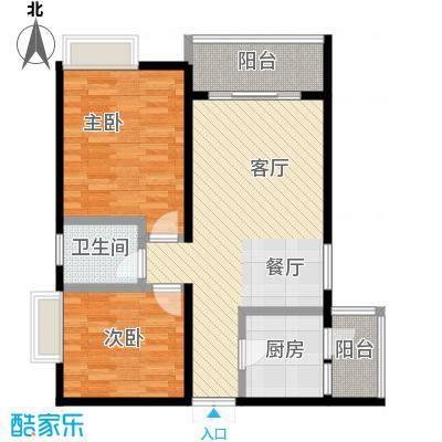 中凯翠海朗园73.08㎡户型2室1厅1卫1厨