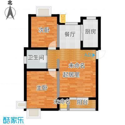 香水湾88.70㎡A1户型2室1厅1卫