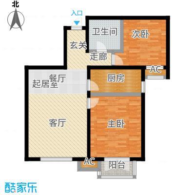 丽景名苑88.00㎡标准层B2户型2室2厅1卫