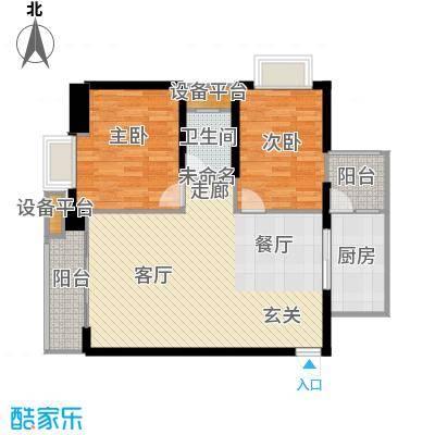 宫园壹号99.52㎡B1户型2室2厅1卫