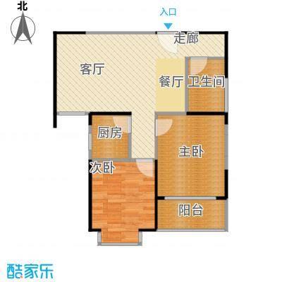 晟方佳苑77.01㎡1#楼R1户型2室1卫1厨