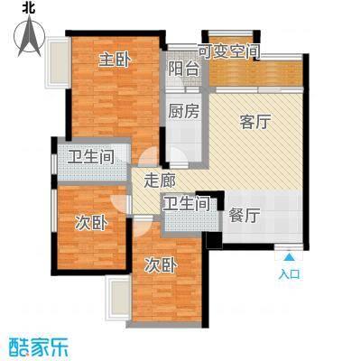 华宇金沙时代92.12㎡9号楼E套内面积约户型3室2卫1厨