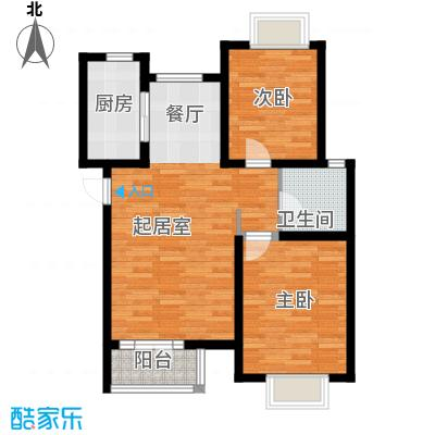 香水湾88.46㎡A3户型2室2厅1卫