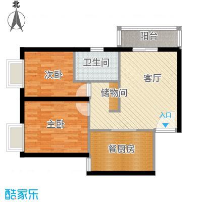 橙堡66.88㎡A户型10室