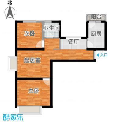 弘泽城90.00㎡E户型2室2厅1卫