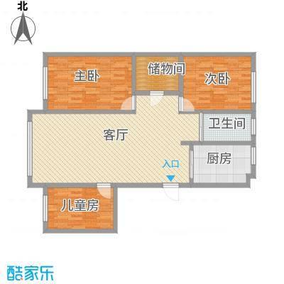 金城福邸1