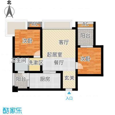 远达美美国际82.20㎡远达美美国际户型图A22室2厅1卫1厨户型2室2厅1卫1厨