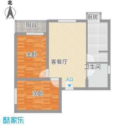 滨海新城74.19㎡滨海新城户型图F户型2室2厅1卫户型2室2厅1卫