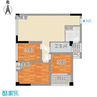 尚高・锦都尚高・锦都户型图4号楼4号三室两厅一卫3室2厅1卫户型3室2厅1卫