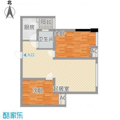 尚高・锦都尚高・锦都户型图2号楼3号二室二厅一卫2室2厅1卫户型2室2厅1卫