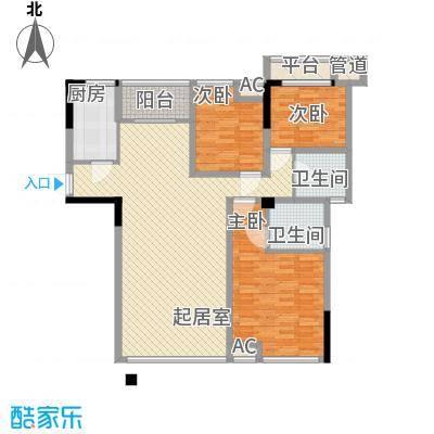 尚高・锦都尚高・锦都户型图4号楼1号三室两厅一卫3室2厅1卫户型3室2厅1卫
