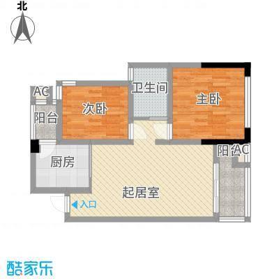尚高・锦都尚高・锦都户型图2号楼2号二室二厅一卫2室2厅1卫户型2室2厅1卫