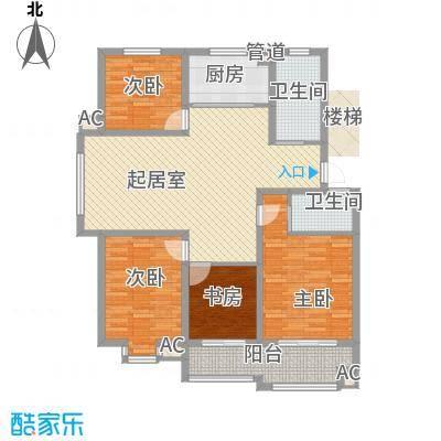 名仕・佳园142.17㎡名仕・佳园户型图名仕D14室2厅2卫1厨户型4室2厅2卫1厨