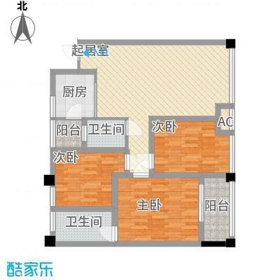 尚高・锦都尚高・锦都户型图1号楼7号三室两厅一卫3室2厅1卫户型3室2厅1卫