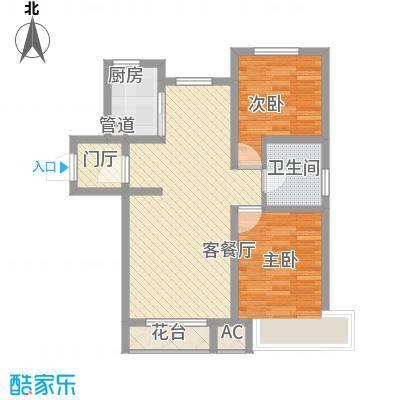 红大领域79.55㎡红大领域户型图二室二厅一卫79.55-81.21㎡2室2厅1卫1厨户型2室2厅1卫1厨