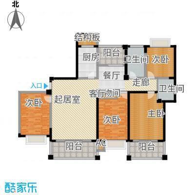 福瑞嘉园187.48㎡福瑞嘉园户型图A户型4室2厅2卫1厨户型4室2厅2卫1厨