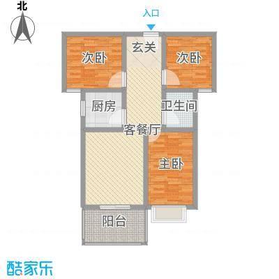 华珍国际F户型 3室2厅1卫1厨 105.00㎡