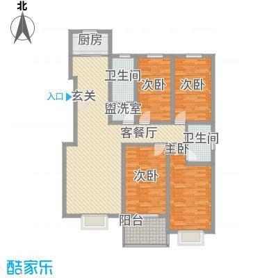 华珍国际D户型 4室2厅2卫1厨 161.00㎡
