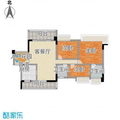 富湾国际119.00㎡富湾国际户型图E户型3室2厅2卫1厨户型3室2厅2卫1厨