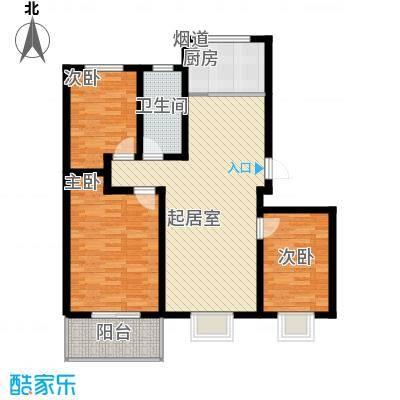 御沁园116.80㎡御沁园户型图E3室2厅1卫1厨116.80㎡户型3室2厅1卫1厨