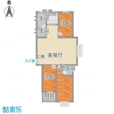 华珍国际A户型 3室2厅2卫1厨 136.00㎡