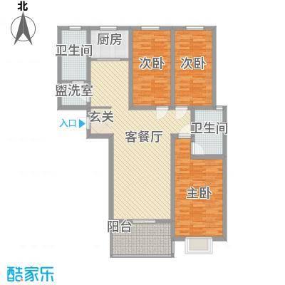 华珍国际B户型 3室2厅2卫1厨 141.00㎡