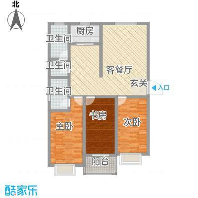 华珍国际H户型 3室2厅2卫1厨 140.00㎡