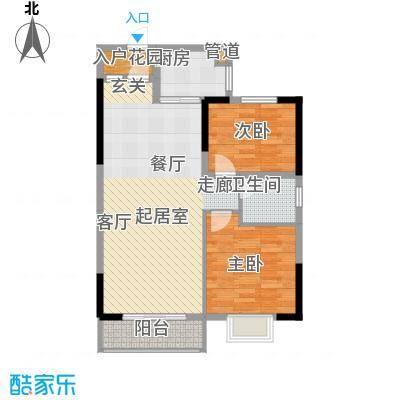 天华名城户型图二期D户型 2室2厅1卫1厨