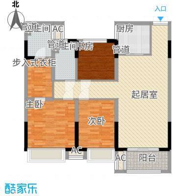四季花都125.54㎡四季花都E1-2户型3室2厅2卫1厨125.54㎡户型3室2厅2卫1厨