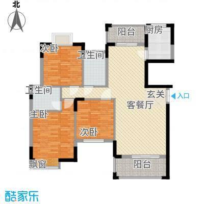 尚书房户型图A户型 3室2厅2卫1厨