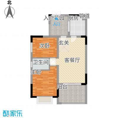 尚书房户型图E3户型 3室2厅2卫1厨