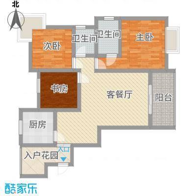 世隆华都户型图I 3室2厅2卫