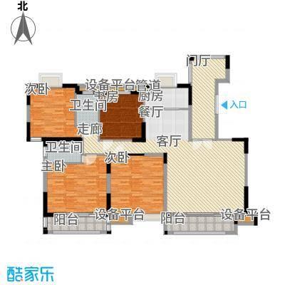 华强城・卡塞雷斯C户型 4室2厅2卫1厨 176.00㎡