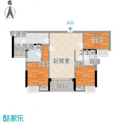 爱ME公园户型图9/10座 2-22层D-02户型 3室2厅2卫1厨