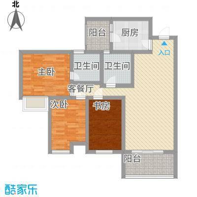 世隆华都户型图H 3室2厅2卫